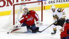 NHL: Capitals on verge of Cup after blowing out Golden Knights