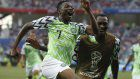 Soccer: Musa scores twice to give Nigeria 2-0 win over Iceland