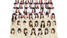 NGT48 to release 4th single in September