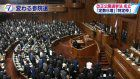 Bill enacted to add 6 seats to Upper House