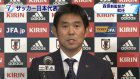 Moriyasu to lead Japan's national soccer team