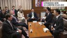 Abductees' families meet new US envoy on N.Korea