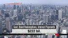 Record 102-trillion-yen budget request for 2019