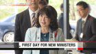 First day for new Japanese ministers