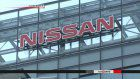 Nissan: Ghosn misused company money