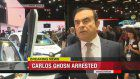 Ghosn arrested for underreporting income