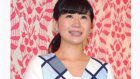 Fukuhara Ai is pregnant with her second child