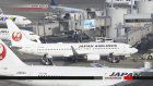 Ministry orders JAL to improve its business