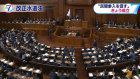 Japan enacts revision to water supply act