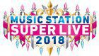 Complete line up for 'MUSIC STATION SUPER LIVE' announced