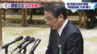 Former aide denies Abe's instruction
