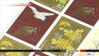 Stamps mark 30 years since Emperor's enthronement