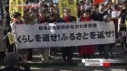 Court orders state, TEPCO to pay compensation