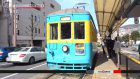 90-year-old tram makes final run in Nagasaki