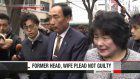 Kagoike slams investigation and Abe in trial