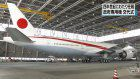 Ceremony held to mark switch of government planes