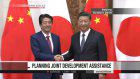 Japan and China plan joint development assistance