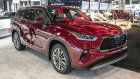 2020 Toyota Highlander | Everything we know so far