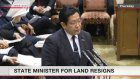 Japan's state minister for land resigns