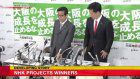 Vote counting underway in Japan's local elections