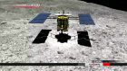 Hayabusa2 to observe crater on April 25
