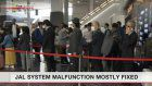 JAL system malfunction mostly fixed