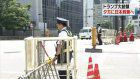 Security high in Tokyo for Trump's visit