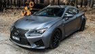 Driven: 2018 Lexus RC F 10th Anniversary Is A Heavyweight Boxer