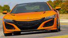 Acura/Honda NSX Type R On Track For 2019 Tokyo Motor Show Premiere?