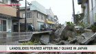 Continued caution advised for quake-hit areas