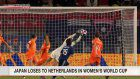 Japan loses to Netherlands in Women's World Cup