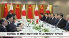 Xi ready to make state visit to Japan next spring
