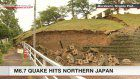 M6.7 earthquake hits northern Japan
