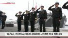 Japan, Russia to conduct joint sea drill
