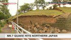 M6.7 quake hits northern Japan