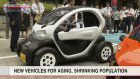 New vehicles for aging, shrinking population