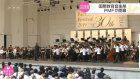 30th Pacific Music Festival underway in Hokkaido