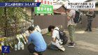 Tributes flow in for victims of Kyoto arson attack