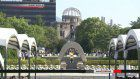 At least 95 nations to attend Hiroshima ceremony
