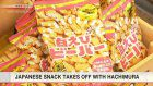 Rice crackers from Hachimura go viral