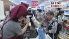 Supermarket opens in Fukushima's Namie town