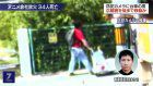 Arson suspect seen carrying gas cans before attack