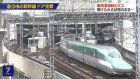 Shinkansen train stops after door opens