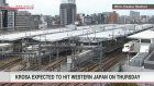 Incoming storm sees west Japan train suspensions