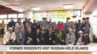 Ex-Japanese residents fly to Russian-held islands