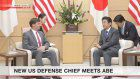 Abe, Esper agree on N.Korea denuclearization