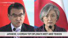 Japan, S.Korea agree to continue communication