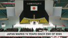 Japan commemorates 74 years since end of WWII