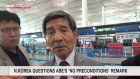 N.Korea questions Abe's no preconditions remark