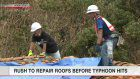 Volunteers help with repairs as next typhoon nears